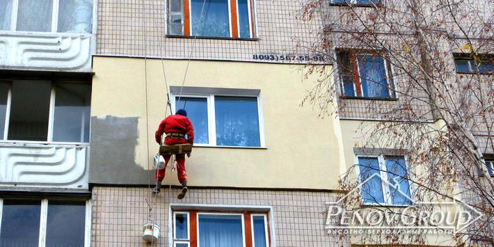 Никто в квартире стены не утеплял?. хозяйство.